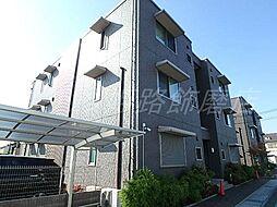 兵庫県姫路市飾磨区上野田6丁目の賃貸マンションの外観
