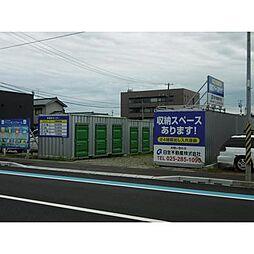 新潟駅 0.9万円