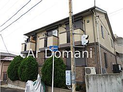 Monarie aki[1階]の外観