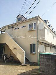 神奈川県藤沢市辻堂元町4丁目の賃貸アパートの外観