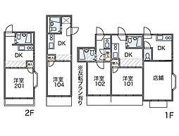 ASANO[1階]の間取り