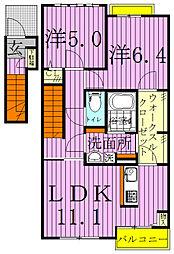 埼玉県三郷市中央4丁目の賃貸アパートの間取り