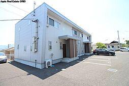 [テラスハウス] 福岡県中間市中間3丁目 の賃貸【福岡県 / 中間市】の外観