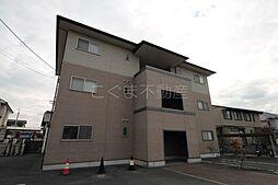 フォーブルタウン元山B[2階]の外観