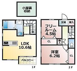 [一戸建] 兵庫県神戸市灘区記田町2丁目 の賃貸【/】の間取り