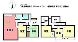 平戸橋駅 2,599万円