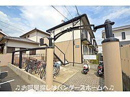 大阪府枚方市新町1丁目の賃貸アパートの外観