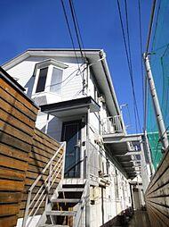 東京都品川区旗の台3丁目の賃貸アパートの外観