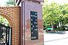 周辺,1K,面積28.44m2,賃料4.2万円,JR日豊本線 別府大学駅 徒歩1分,,大分県別府市上人南