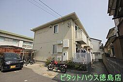 [テラスハウス] 徳島県徳島市安宅2丁目 の賃貸【/】の外観