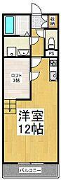 ヒルサイド管沢II[1階]の間取り