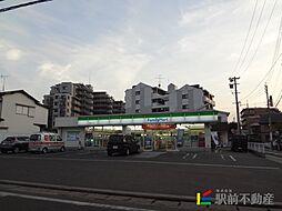 春日駅 4.6万円