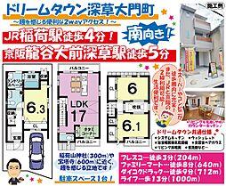 稲荷駅 2,699万円
