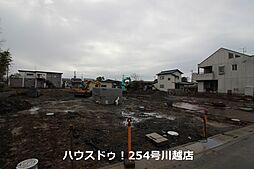 川越市大字菅間