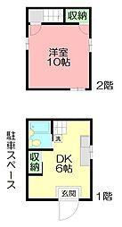 六会日大前駅 5.8万円