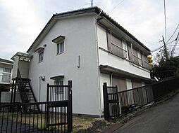 玉川学園前駅 2.0万円