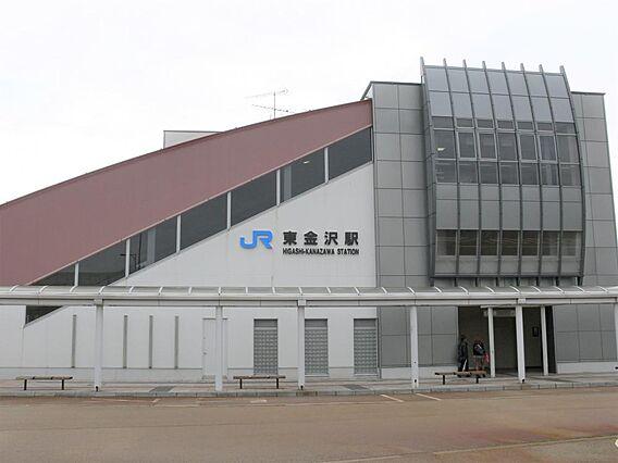 東金沢駅まで9...