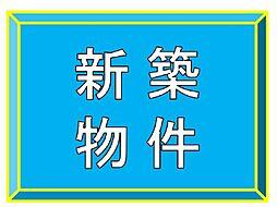 仮)D−room新井田西[1階]の外観