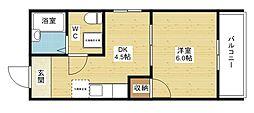 サントハイム[4階]の間取り