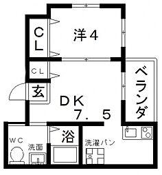 沢之町1丁目マンション[2階]の間取り