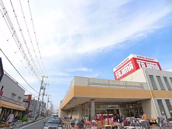 株式会社タジマ 大袋店(470m)
