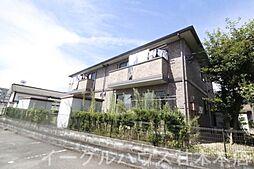 甘木駅 7.6万円