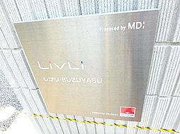 リブリ・SUZUYASU[2階]の外観