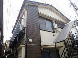 東京都品川区小山5丁目の賃貸アパートの外観