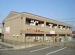 愛知県名古屋市緑区姥子山2丁目の賃貸アパートの外観