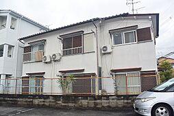 一里塚荘[2階]の外観