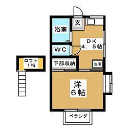 越路第2コーポナバタ[1階]の間取り