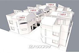 四ツ木駅 4,480万円