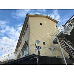 赤迫駅 2.3万円