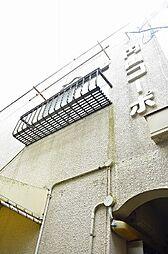 円山コーポ[101号室]の外観