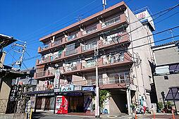 東部マンション[3階]の外観