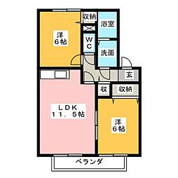 グリューン桜堤 A棟[1階]の間取り