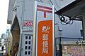 郵便局神戸御幸...