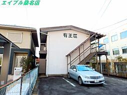 三重県桑名市明正町の賃貸マンションの外観