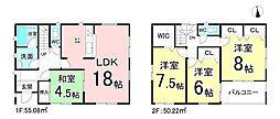 長野駅 2,680万円