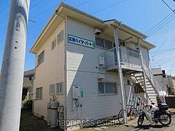 広田ハイツ1[2階]の外観