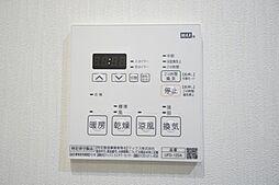 雨の日でも洗濯物が干せる浴室乾燥暖房機付き。