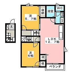 フローレンス雅[2階]の間取り