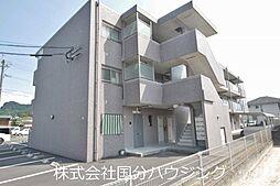 日当山駅 5.7万円