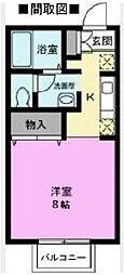 サルビアコート[2階]の間取り