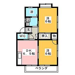桃苑[2階]の間取り