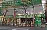 周辺,2DK,面積43.82m2,賃料12.9万円,JR中央本線 中野駅 徒歩8分,西武新宿線 新井薬師前駅 徒歩10分,東京都中野区新井2丁目