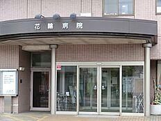 医療法人社団厚潤会花輪病院まで793m