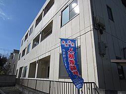 東京都西東京市住吉町5丁目の賃貸マンションの外観