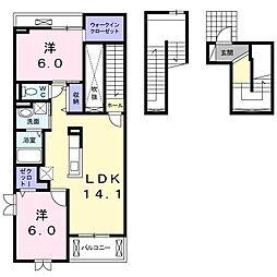 グランド ジェルメ 六番館[3階]の間取り