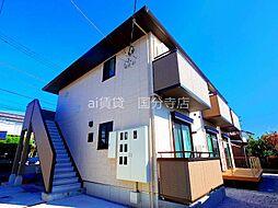 JR中央本線 国分寺駅 バス10分 藤塚下車 徒歩3分の賃貸アパート